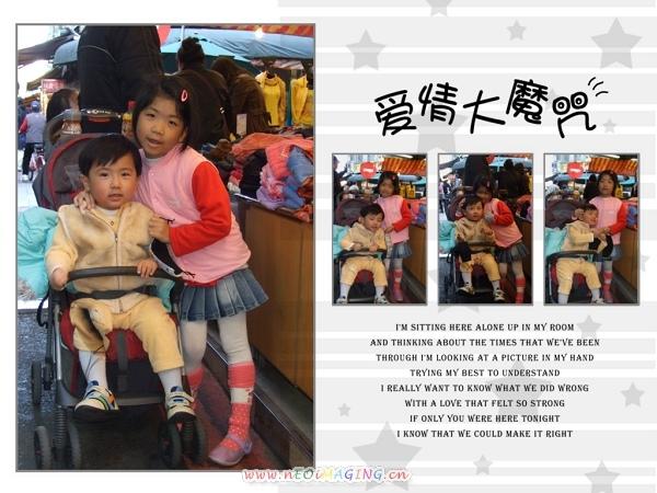 台北後火車站商圈9.jpg