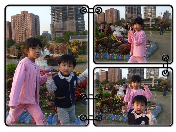 2009台北花卉展4.jpg