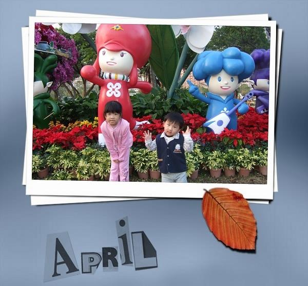 2009台北花卉展7.jpg