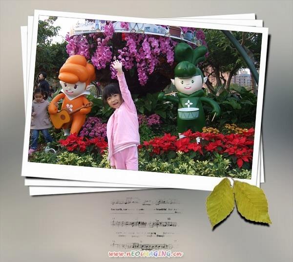 2009台北花卉展8.jpg