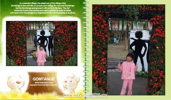 2009台北花卉展17.jpg