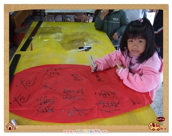 2009年臺北縣平溪國際天燈節10.jpg