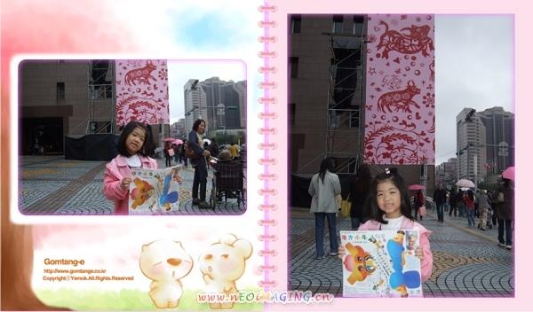 2009年台北燈會1.jpg
