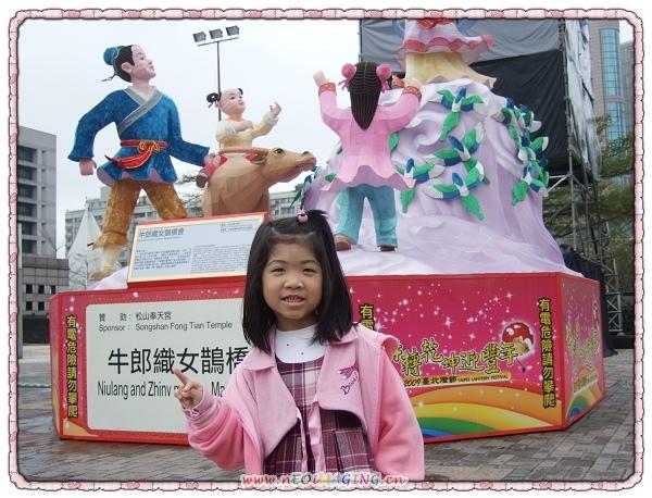 2009年台北燈會2.jpg