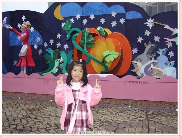2009年台北燈會4.jpg