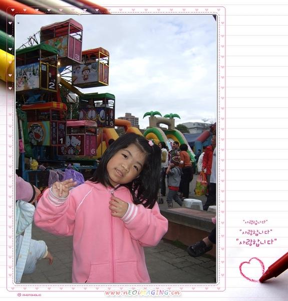 2009年中和元宵藝文燈會3.jpg