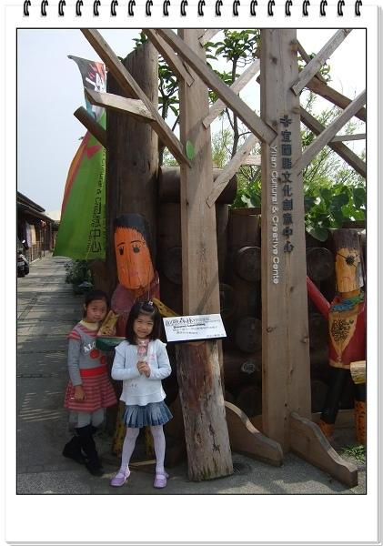 羅東林業文化園區2.jpg
