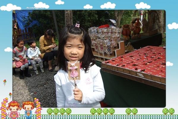 羅東林業文化園區4.jpg