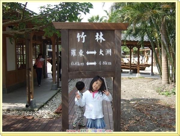 羅東林業文化園區10.jpg