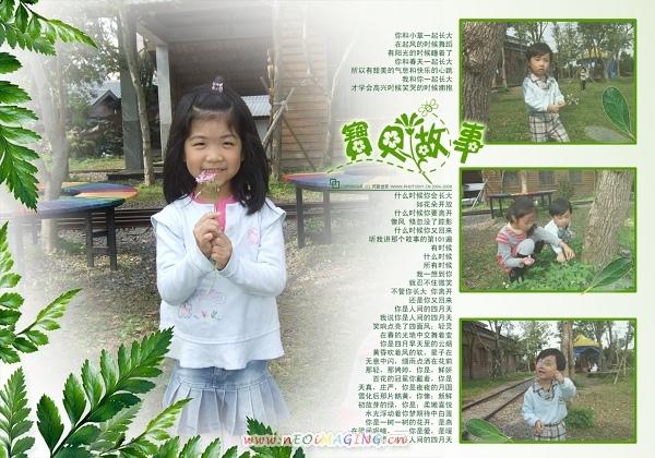 羅東林業文化園區19.jpg