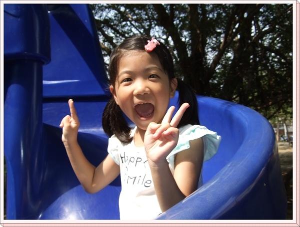 成大公園1.jpg