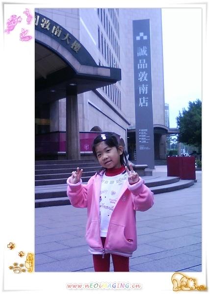 誠品敦南商圈.jpg