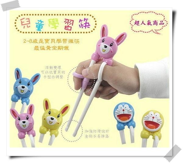 兒童學習筷.jpg