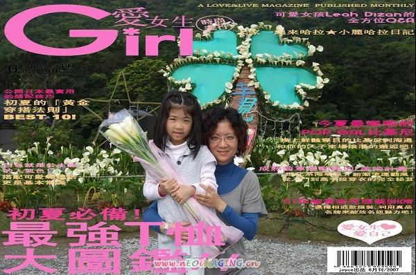 2009竹子湖海芋季8.jpg