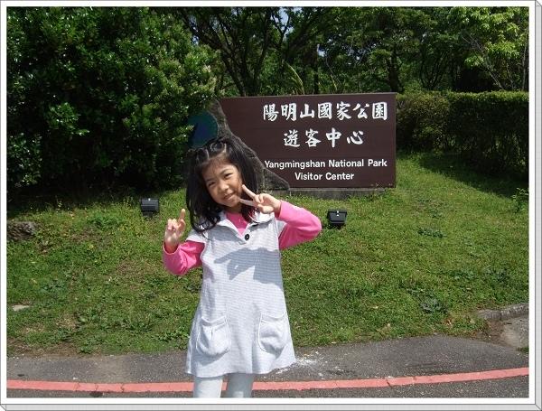 小油坑遊憩區[陽明山國家公園].jpg