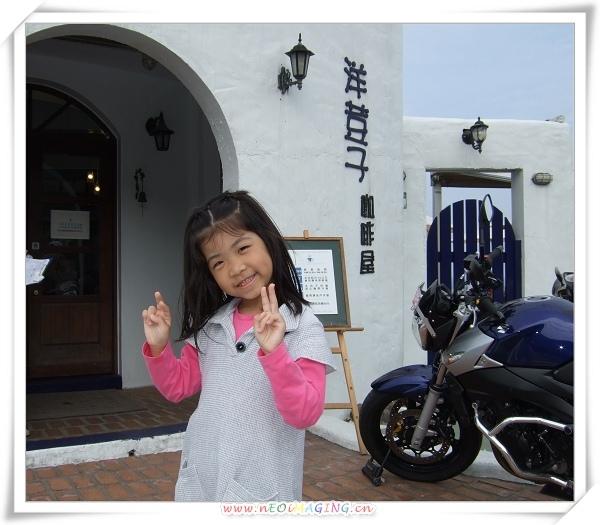 洋荳子(Young Door)咖啡屋.jpg
