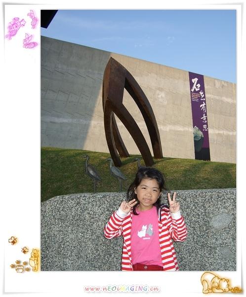 十三行博物館6.jpg