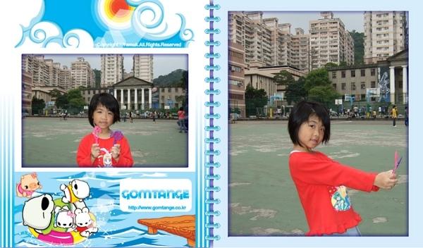 去華夏技術學院玩吹泡泡2.jpg