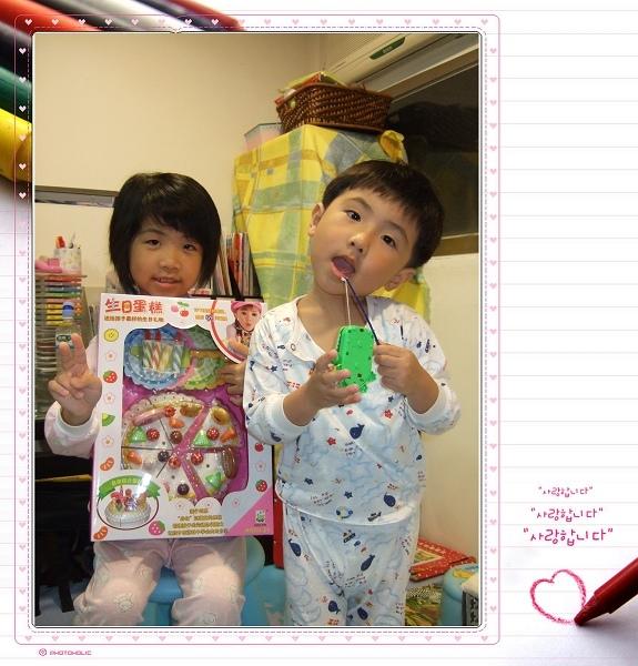 生日蛋糕切切樂玩具組3.jpg