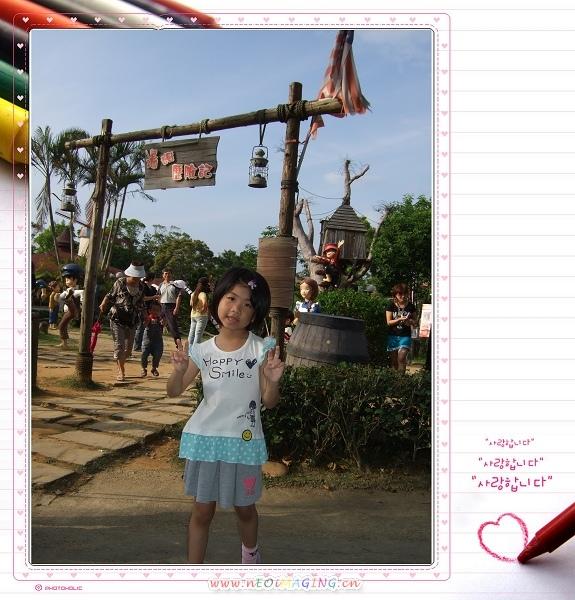 2009客家桐花祭17.jpg