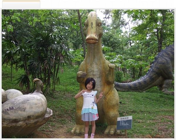 恐龍世界[西湖渡假村]2.jpg