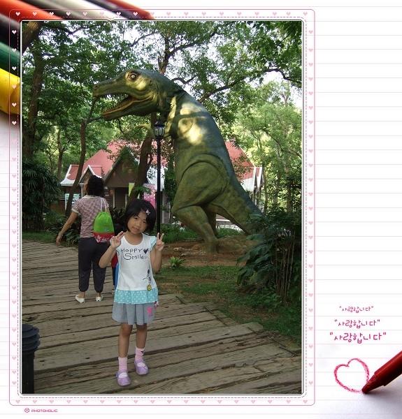 恐龍世界[西湖渡假村]3.jpg