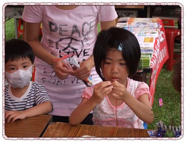 2009中和市社區友好文化節.jpg