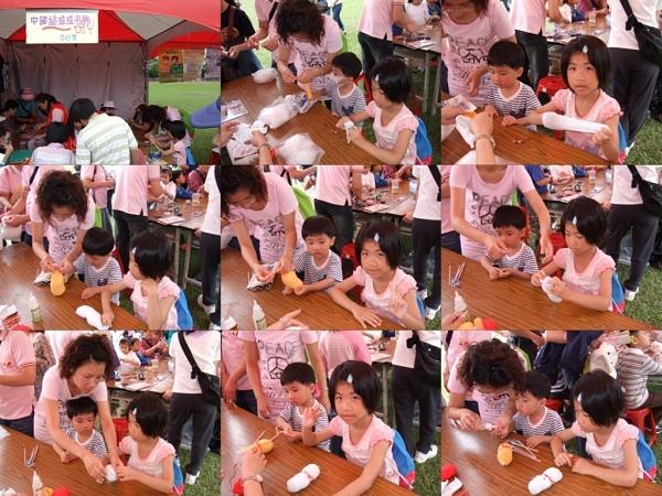 2009中和市社區友好文化節1.jpg