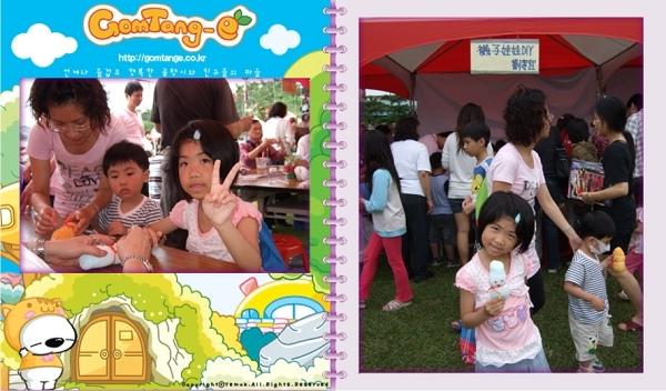 2009中和市社區友好文化節2.jpg