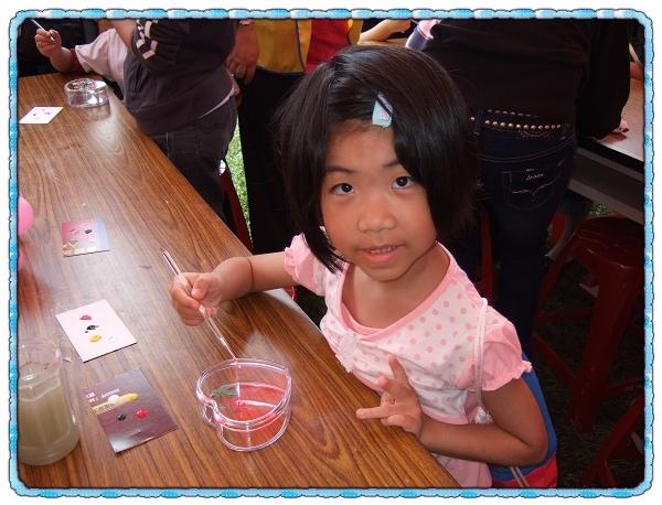2009中和市社區友好文化節3.jpg