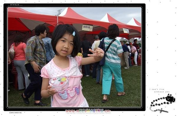 2009中和市社區友好文化節4.jpg