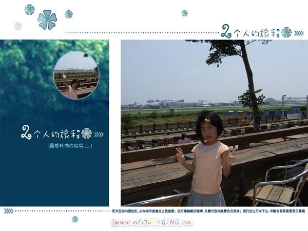 淨園機場咖啡休閒農場12.jpg