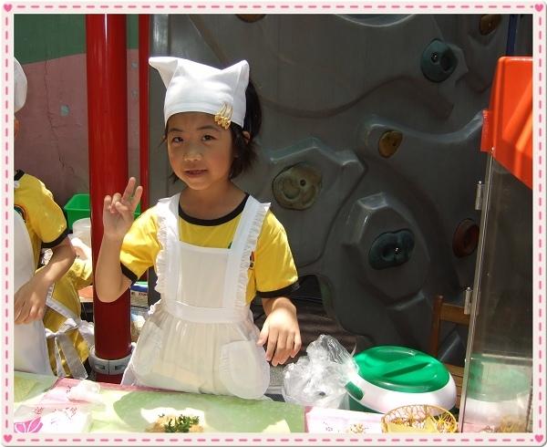 孩子的天空[福樂幼稚園]3.jpg