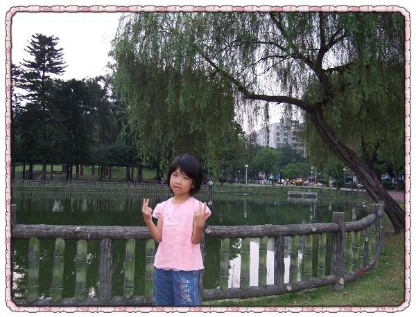 青年公園 Part II.jpg