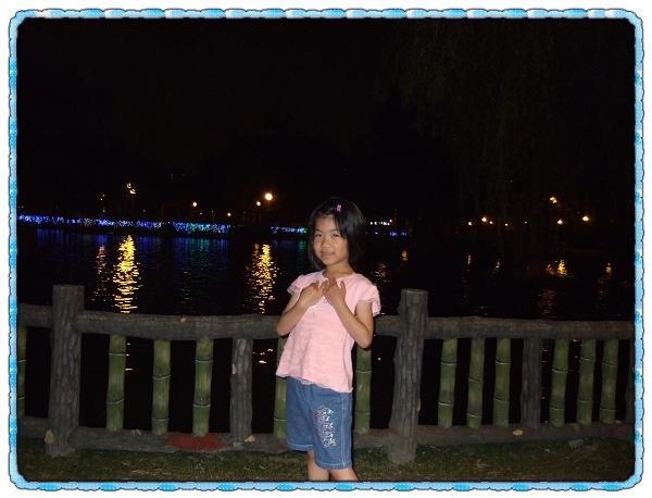 青年公園 Part II1.jpg