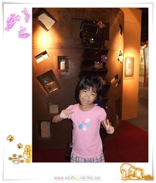 陽明海洋文化藝術館3.jpg