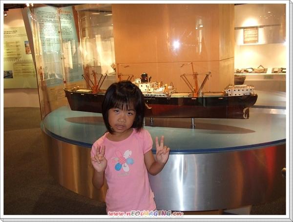 陽明海洋文化藝術館4.jpg