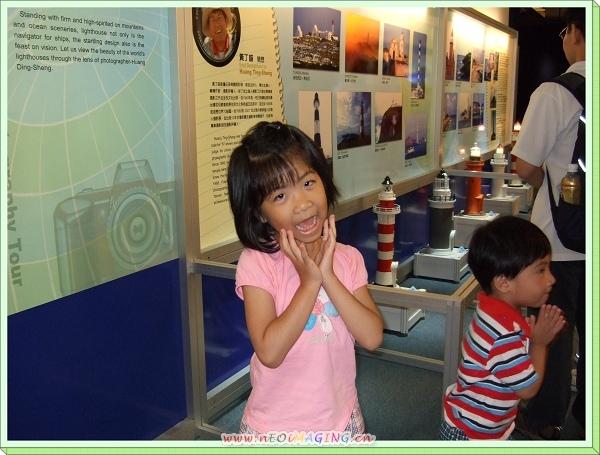 陽明海洋文化藝術館6.jpg