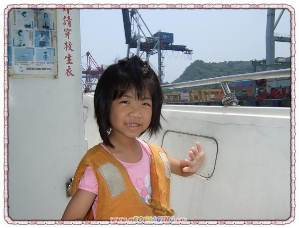 搭遊艇暢遊基隆港2.jpg