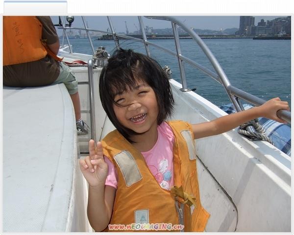 搭遊艇暢遊基隆港3.jpg