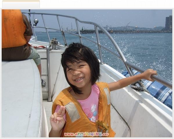 搭遊艇暢遊基隆港4.jpg