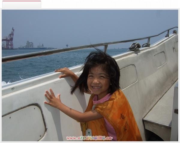 搭遊艇暢遊基隆港5.jpg