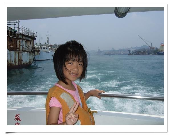 搭遊艇暢遊基隆港7.jpg