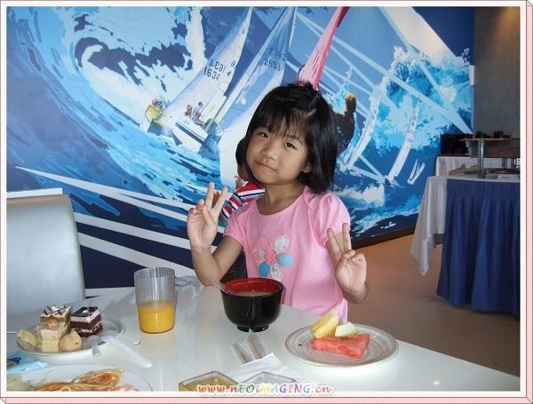 金山海悅餐廳.jpg