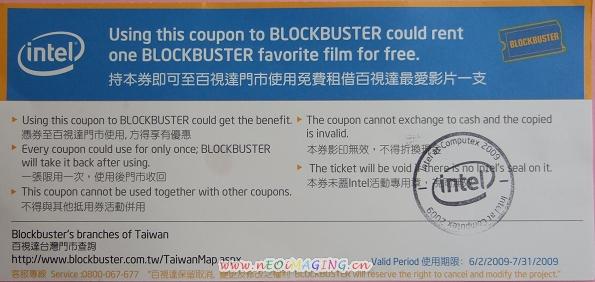 百視達Blockbuster.jpg