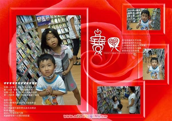 百視達Blockbuster3.jpg