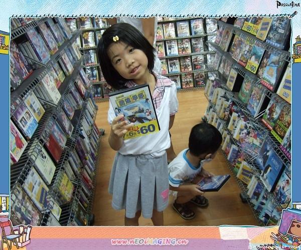 百視達Blockbuster4.jpg