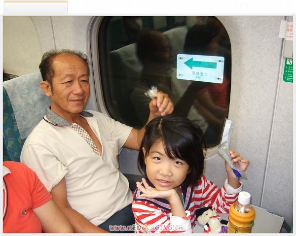 坐高鐵回台南過暑假啦1.jpg