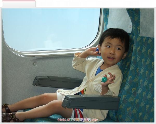 坐高鐵回台南過暑假啦2.jpg