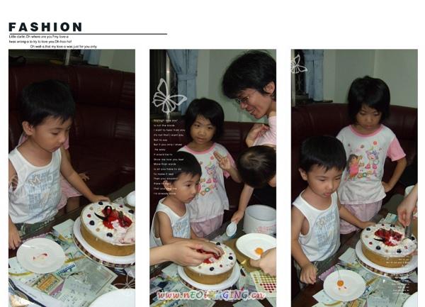 父親節的冰淇淋蛋糕2.jpg